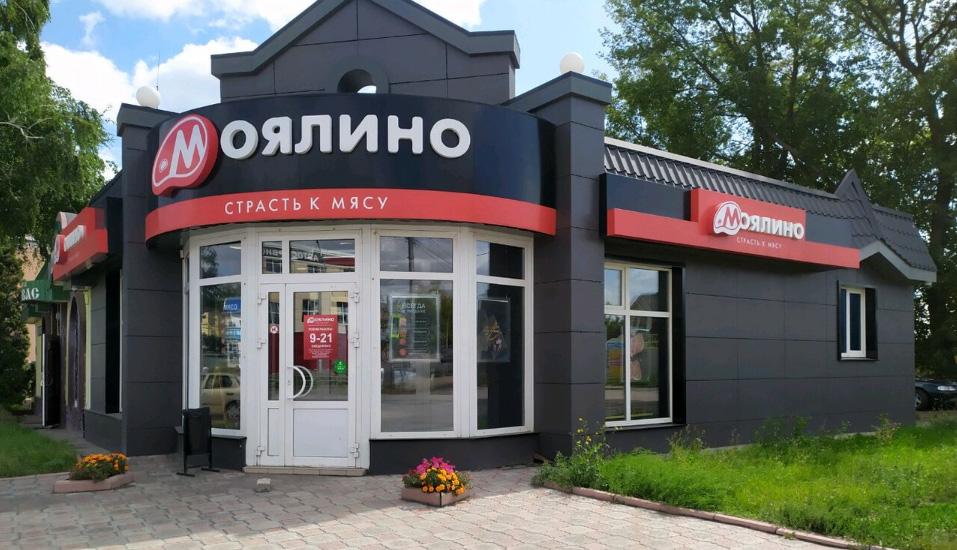 Магазин Моялино на Заводской площади, город Липецк, Фасад