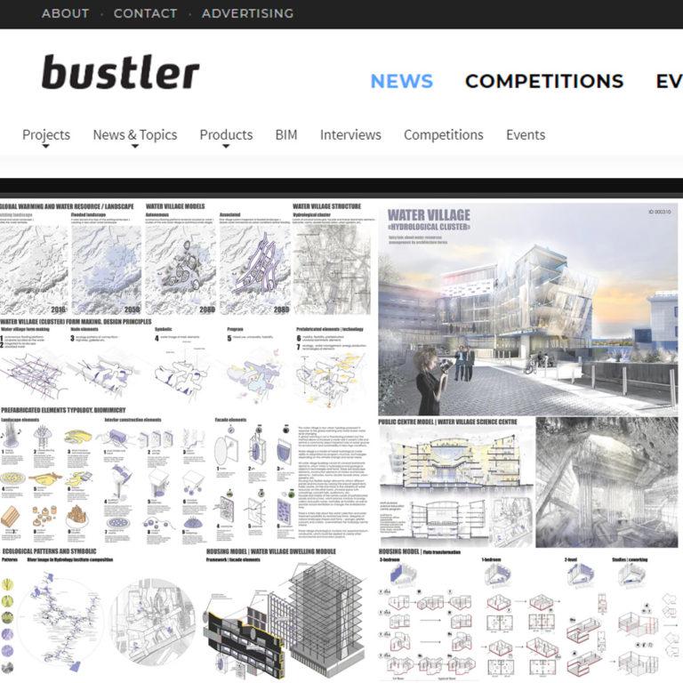 проект архитектура описание награды пресса медиа